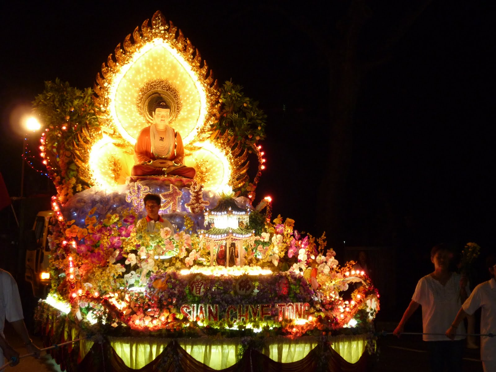 Wesak or VESAK DAY ��� Buddhas Birthday